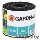 Gardena 00532-20.000.00