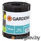 Gardena 00534-20.000.00