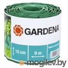 Gardena 00538-20.000.00