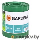 Gardena 00540-20.000.00