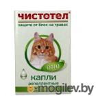 C501 Чистотел БИО Капли от блох д/кошек 1 доза