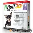 R433  Rolf Club  3D Ошейник от клещей и блох для щенков и мелких собак