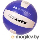 Мяч волейбольный 2 звезды, 6 класс прочности