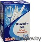 Соль для посудомоечных машины Yplon 4кг.