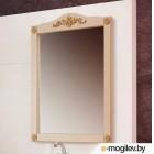 Зеркало для ванны Belux Верди В 85 (17)
