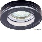 Arte Lamp Wagner A5223PL-1CC