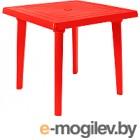 Стол садовый Алеана Квадратный 80x80 красный