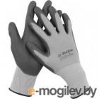 Перчатки ЗУБР МАСТЕР для точных работ с полиуретановым  покрытием, размер M 11275-M