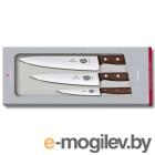 Набор ножей кухонных Victorinox Wood (5.1050.3G) подар.коробка
