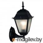 Люстра Arte Lamp Bremen A1015SO-1BK