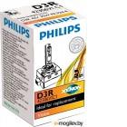 Автомобильная лампа Philips D3R Xenon Vision 42306VIC1