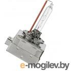 Philips X-TremeVision <42403XVS1> Лампа автомобильная (D3S, 35W)