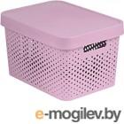 Ящик для хранения Curver Infinity 04742-X51-00 / 229152 (розовый)
