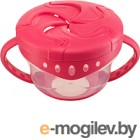 Happy Baby Snack Bow 15021 красный, с двумя крышками
