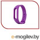 Ремешок для фитнес-трекера Xiaomi Mi Band 2 (пурпурный)