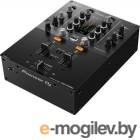 Микшерный пульт Pioneer DJM-250MK2 (для всех пользователей)