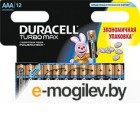 Duracell Turbo max LR03-12BL AAA 12 шт