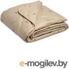 Одеяло Файбертек В.2.02 205x140 верблюжья шерсть