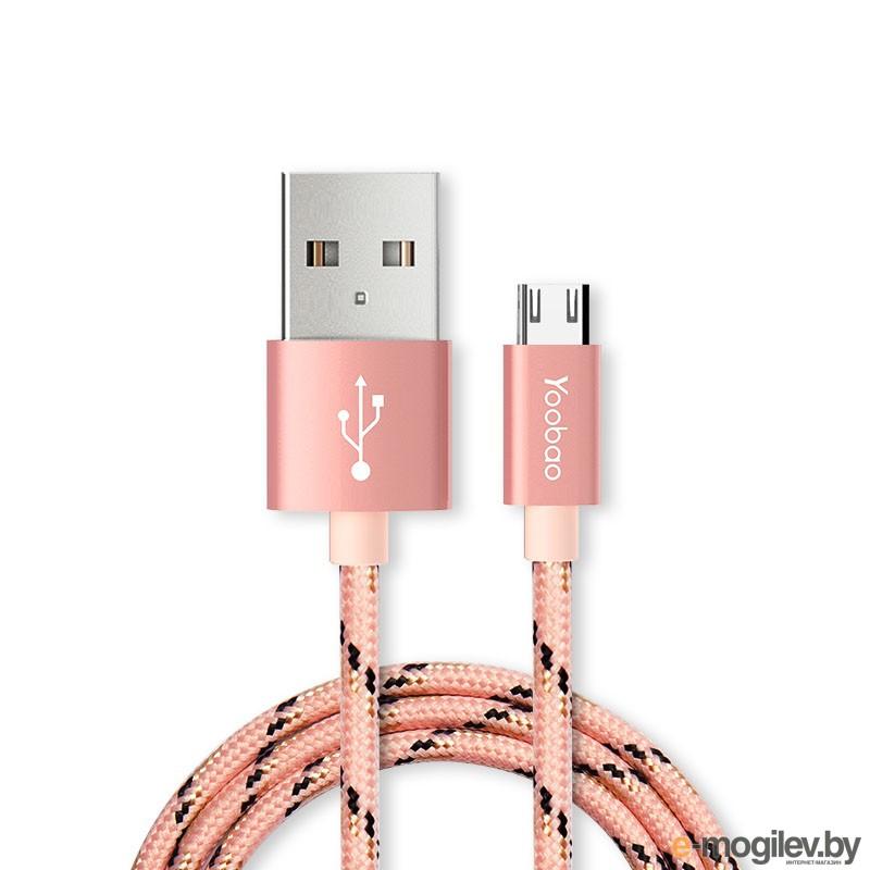 Yoobao USB - microUSB YB-423 Pink