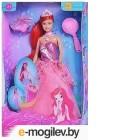 Кукла Defa Русалка 8188