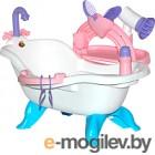 Набор для купания кукол Полесье №3 с аксессуарами (в пакете) 47267