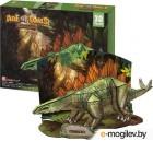 Сборная модель CubicFun Эра Динозавров. Стегозавр P670h
