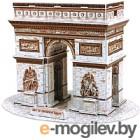 Сборная модель CubicFun Триумфальная арка C045h