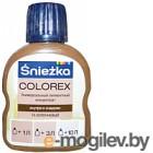Колеровочный пигмент Sniezkа Colorex 74 (100мл, коричневый)