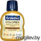 Колеровочный пигмент Sniezkа Colorex 63 (100мл, орех светлый)