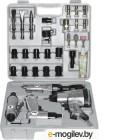 Набор пневмоинструмента Fubag 120103 (34 предмета)
