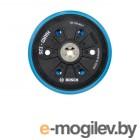 Опорная тарелка для GEX 125 Multihole (универсальный жесткий, система Multihole) (BOSCH)