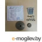 Ремкомплект для насоса вибрационного Ручеек