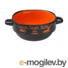 Супница керамическая, 140 мм, круглая, серия Харчо, черно-оранжевая, PERFECTO LINEA