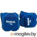 Утяжелитель Reebok RAEL-11071BL 1кг, синий