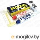 Клей POXIPOL духкомпонентный, прозрачный (красная  упаковка) 70мл/82г