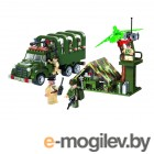 Конструктор Enlighten Brick CombatZones 811 База Г38900
