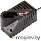 Зарядное устройство Hammer Flex ZU 20B