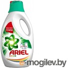 Ariel Color 1.95л