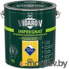 Защитно-декоративный состав Vidaron Impregnant V02 Золотистая сосна 9л