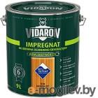 Защитно-декоративный состав Vidaron Impregnant V05 Натуральный тик 9л