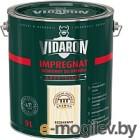Защитно-декоративный состав Vidaron Impregnant V01 Бесцветный 9л