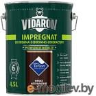 Защитно-декоративный состав Vidaron Impregnant V10 Африканское венге 4.5л