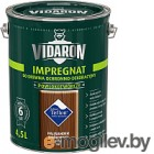 Защитно-декоративный состав Vidaron Impregnant V08 Королевский палисандр 4.5л