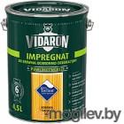 Защитно-декоративный состав Vidaron Impregnant V03 Белая акация 4.5л