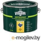 Защитно-декоративный состав Vidaron Impregnant V02 Золотистая сосна 2.5л