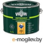 Защитно-декоративный состав Vidaron Impregnant V03 Белая акация 2.5л