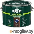 Защитно-декоративный состав Vidaron Impregnant V10 Африканское венге 2.5л