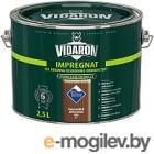 Защитно-декоративный состав Vidaron Impregnant V08 Королевский палисандр 2.5л
