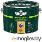 Защитно-декоративный состав Vidaron Impregnant V04 Грецкий орех 2.5л