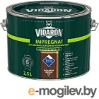 Защитно-декоративный состав Vidaron Impregnant V09 Индийский палисандр 2.5л